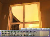 Hako Windows It was just a quiet day when the guys at Illusion thought they could top their most perverse ideas with this one...
