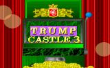 Trump Castle 3 DOS Title Screen