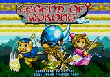 Legend of Wukong Genesis Title screen