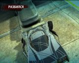 Burnout: Paradise - The Ultimate Box Windows A kiss