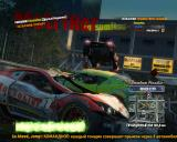 Burnout Paradise: The Ultimate Box Windows Performing Freeburn challenge with another player.