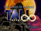 Tall: Infinity PlayStation Title screen. The tower is animated to rise dramatically.
