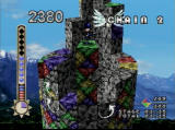 Tall: Infinity PlayStation Matching colors between two blocks will build up to tower. Avoid making chasms as they can be hard to fill in a hurry.