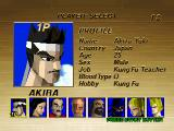 Virtua Fighter SEGA 32X Player Selectification