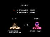 Pro Wrestling NES Choose a game option