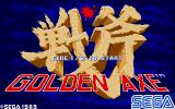 Golden Axe Atari ST Title screen