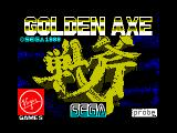 Golden Axe ZX Spectrum Title screen