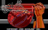 Fast Break DOS Title screen (EGA)