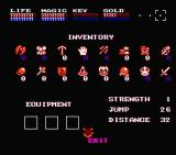 Legacy of the Wizard MSX Choosing equipment (MSX2)