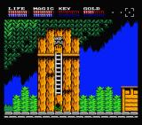 Legacy of the Wizard MSX The shop is high, so high... (MSX2)