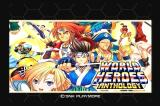 World Heroes: Anthology PlayStation 2 Title screen.