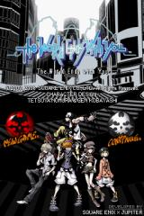 The World Ends with You Nintendo DS The game's main menu