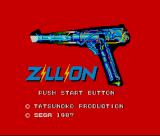 Zillion SEGA Master System Title Screen