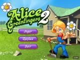 Alice Greenfingers 2 Windows Main menu