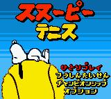 Snoopy Tennis Game Boy Color Title screen (Japanese)