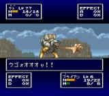 FEDA: The Emblem of Justice SNES Weird bipedal creature attacking.