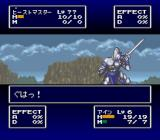 FEDA: The Emblem of Justice SNES A party member being hit.