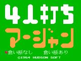 4 Nin Uchi Mahjong NES Title screen