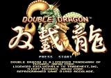 Double Dragon Genesis Title screen