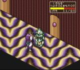 Tenchi Muyō! Game-hen SNES Ayeka attacking with her whip.