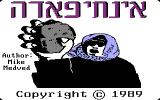 Intifada DOS Title screen