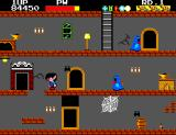Ghost House SEGA Master System Well, here's the exit