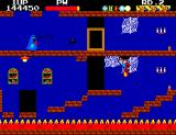 "Ghost House SEGA Master System ""I've been hit!"""