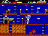 Ghost House SEGA Master System There's the exit again