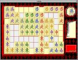 Ishidō: The Way of Stones Macintosh The Chung Fu tileset and board
