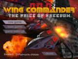 Wing Commander IV: The Price of Freedom PlayStation Main menu
