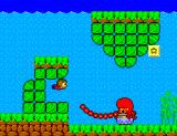 Alex Kidd in Miracle World SEGA Master System The second location: Lake Fathom