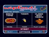 WipEout XL Macintosh Main menu
