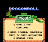 Dragon Power NES Title screen (Japanese version)