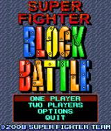 Super Fighter Block Battle Symbian Main menu