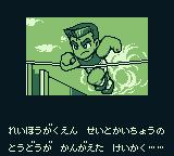 Crash 'N the Boys: Street Challenge Game Boy Scene from the intro