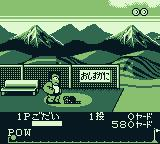 Crash 'N the Boys: Street Challenge Game Boy Hammer throw golf