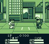 Crash 'N the Boys: Street Challenge Game Boy Last challenge judo/karate fighting
