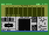 Star Fleet I: The War Begins! Atari 8-bit Targeting system