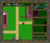Dragon Slayer: The Legend of Heroes II SNES Walking about the village.