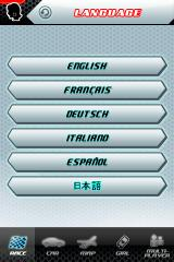 Asphalt 4: Elite Racing iPhone Language selection