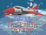 Earth Defense Genesis Title screen
