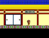 Alex Kidd: High-Tech World SEGA Master System The hallway