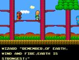 Alex Kidd: High-Tech World SEGA Master System Some words of wisdom