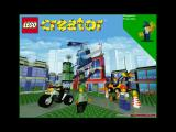 LEGO Creator Windows Loading screen (Polish version)