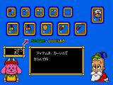 Magical Hat no Buttobi Turbo! Daibōken Genesis The inventory screen
