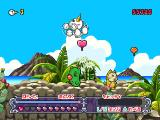 Plue no Daibouken from Groove Adventure Rave PlayStation The heart lollipop will replenish one heart when eaten.