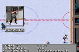 NHL 2002 Game Boy Advance Two minutes in the sin bin.