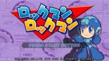 Mega Man Powered Up PSP Title Screen (Japanese)