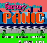 Factory Panic Game Gear Title Screen