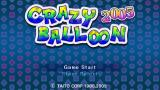 Taito Legends: Power-Up PSP Crazy Balloon 2005 is an updated version of several arcade classics in this collection. The games have been remade for the PSP.